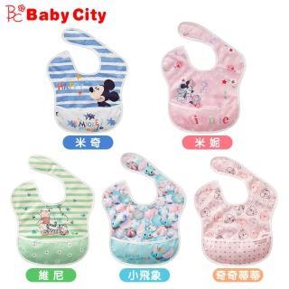 【Baby City 娃娃城】娃娃城BabyCity-迪士尼系列防水收納圍兜(防水吃飯圍兜)