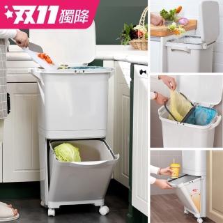 【木暉】日式無印風雙層乾濕分離移動式垃圾桶