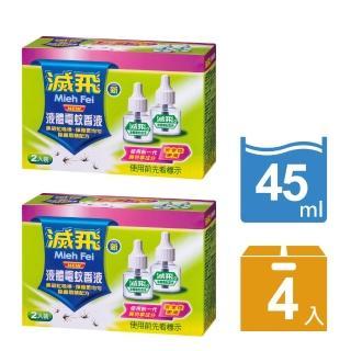 【滅飛】液體電蚊香補充液45ml(4入)