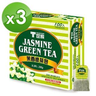 【T世家】經典茉香綠茶包3盒組(100入/盒)