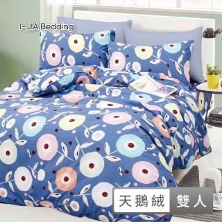 【I-JIA Bedding】100%吸濕排汗抗汙天鵝絨床包枕套組(雙人)