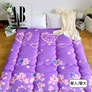 【AndyBedding】8cm台灣製純棉日式床墊(超值任選 單人3尺/加大3.5尺 均一價)