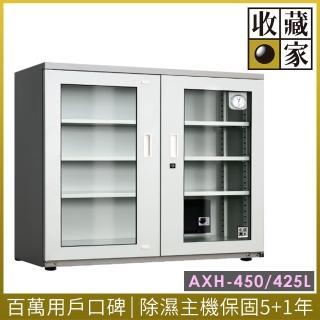 【收藏家】左右多門大型電子防潮箱425公升(AXH-450)