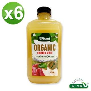 【統一生機】Mill Orchard有機蘋果汁6件組(1000ml/瓶/共6件)