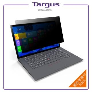 【Targus】20吋專業抗藍光防窺片(ASF20W9USZ)