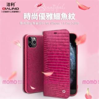 【QIALINO 洽利】for iPhone 11 Pro 5.8吋 時尚鱷魚紋側掀式手工真皮皮套-玫紅色(匠心獨具 精緻真皮皮套)