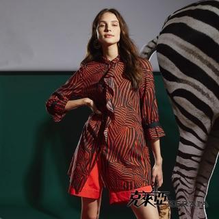 【KERAIA 克萊亞】斑馬紋荷葉七分袖長版襯衫