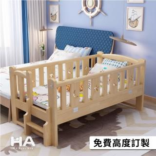【HA Baby】松木實木拼接床 標準單人 長196寬98高40 四面有梯款(床邊床、嬰兒床、兒童床    B s)