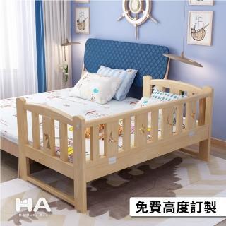 【HA Baby】松木實木拼接床 單人加大 長196寬112高40 三面無梯款(延伸床、床邊床、嬰兒床、兒童床)