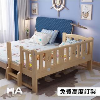 【HA Baby】松木實木拼接床 單人加大 長196寬112高40 三面有梯款(延伸床、床邊床、嬰兒床、兒童床)