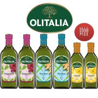 【Olitalia 奧利塔】葡萄籽油1000mlx2瓶+玄米油1000mlx2瓶(贈Olitalia芥花油500mlx2瓶)