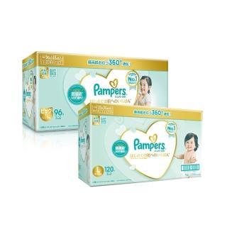 【幫寶適】一級幫 紙尿褲/尿布(L)120片+(XL)96片