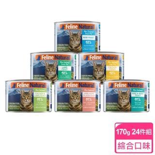 K9 Natural鮮燉主食貓罐170g-24入