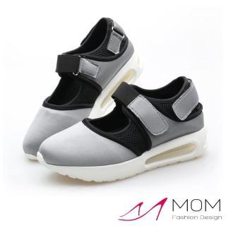【MOM】彈力網布魔鬼粘氣墊休閒鞋(灰)