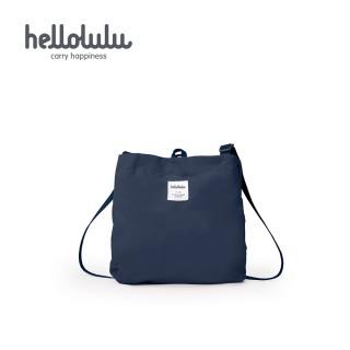 【hellolulu】Eilish 小型側背包-灰藍(50156-68)