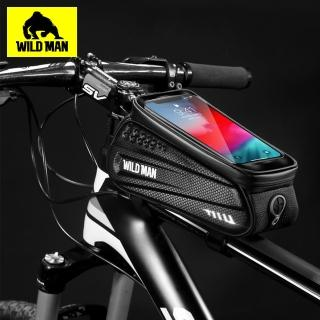 【WILD MAN】自行車前梁上管袋可觸控手機硬殼防水收納包