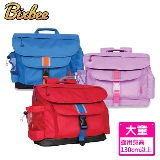 【Bixbee】經典系列大童輕量舒壓背書包(3色可選)