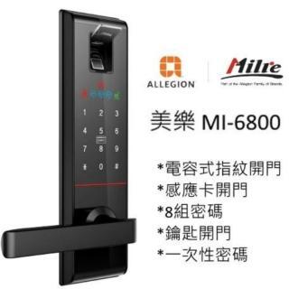 【美樂Milre】MI-6800 黑色 含安裝 四合一電子鎖