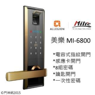 【美樂Milre】MI-6800 金色 含安裝 四合一電子鎖