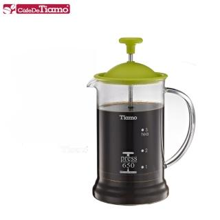 【Tiamo】多功能玻璃濾壓壺 650cc-綠色(HG2110G)