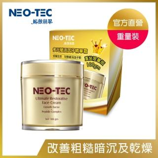 【NEO-TEC】多元賦活因子精華霜100gm(重裝限量版)(加贈:高效水嫩修護面膜5片)