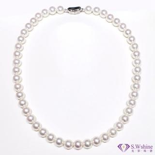 【光彩鑽石】日本頂級雪白珠-無調色極光天女珍珠項鍊(日本極光天女珠)