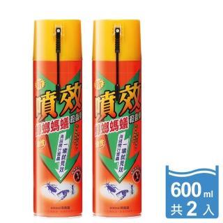 【噴效】蟑螂螞蟻噴霧殺蟲劑600ml(2入)