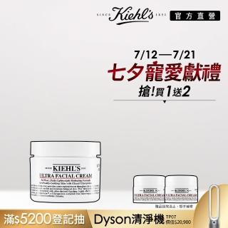【Kiehl's 契爾氏】冰河醣蛋白保濕霜 50ml
