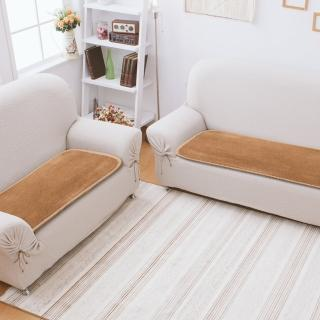 【格藍傢飾】AIR Fit晶絲絨支撐保暖坐墊2人座(型錄)