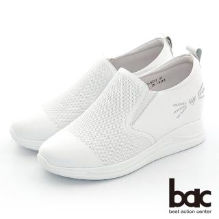 【bac】休閒享樂貓咪貼鑽手內增高懶人休閒鞋(白色)