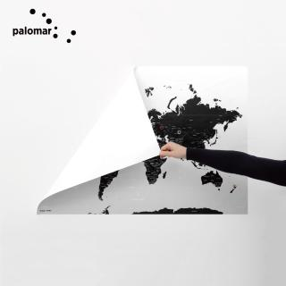 【Palomar】Magic Maps 一般版