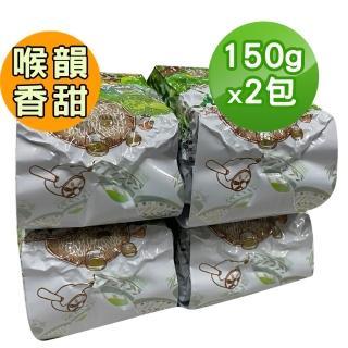 【TEAMTE】台灣風情-梨山四季烏龍茶2件組(烏龍茶/150g鐵罐裝)
