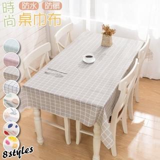 【Bunny】時尚PVC防水防油野餐墊桌巾布(137 * 180 cm)