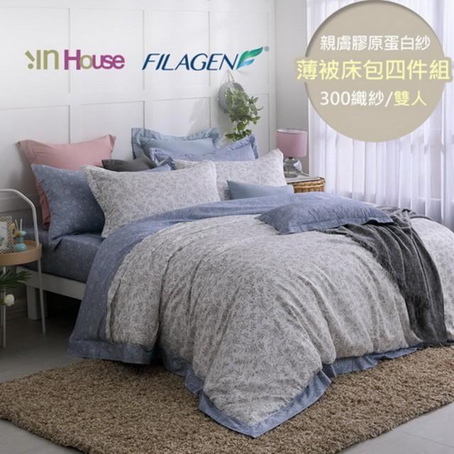 【IN-HOUSE】膠原蛋白紗被套床包組-丁香風鈴草-藍(雙人)/
