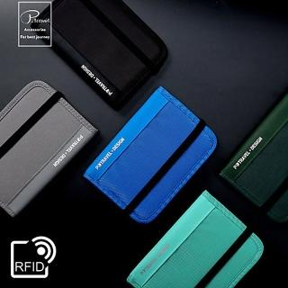 【P.travel】RFID護照夾-短版