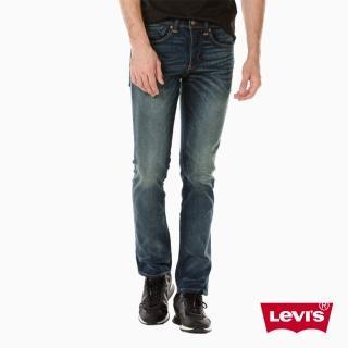 【LEVIS】男款 511低腰修身窄管牛仔褲 / 復古刷白 / 彈性布料