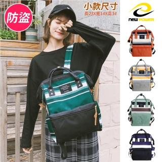 【NEW POWER】高機能耐磨帆布手提後背包-小款(旅行包/手提包/後背背/媽咪包)