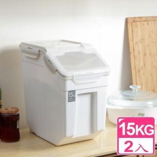 【真心良品】禾良密封式15KG防蟲防潮儲米桶(2入)