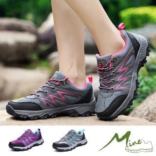 【MINE】時尚閃電撞色拼接透氣織布機能防滑登山鞋(3色任選)