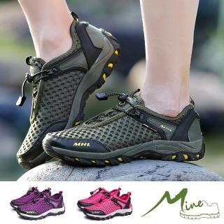 【MINE】透氣網面束帶機能戶外登山休閒鞋(2色任選)