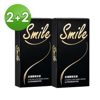 【SMILE史邁爾】買2送2 超薄保險套衛生套(12入x4盒)