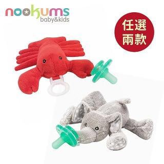 【美國nookums】寶寶可愛造型安撫奶嘴玩偶(任選兩款)