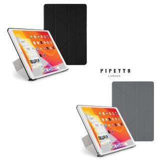 【Pipetto】iPad 10.2吋 2019 Origami 多角度多功能保護套(iPad保護套)