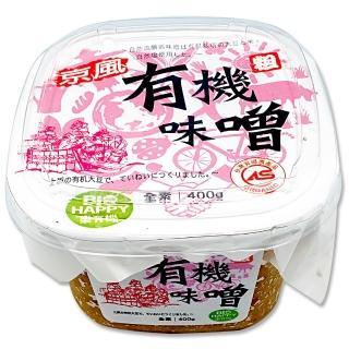 【味榮】京風 有機釀造粗味噌(400g)