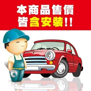 【FALKEN 飛隼】AZENIS FK510 SUV 高性能輪胎_四入組_225/55/18(FK510 SUV)
