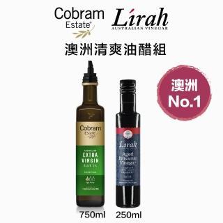 【澳洲Cobram Estate】油醋組-細緻風味750ml+陳年橡木桶一年釀葡萄醋250ml(Light+Aged)