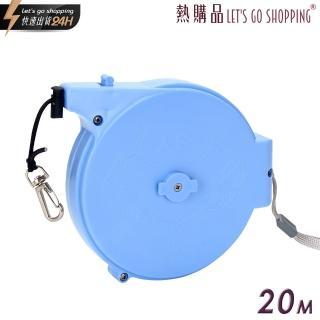 【LGS熱購品】釣魚失手繩『20m規格』碳鋼發條(失手繩/手繩/自動失手繩)
