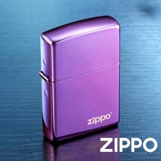 【Zippo】美系-炫光紫防風打火機(美國防風打火機)