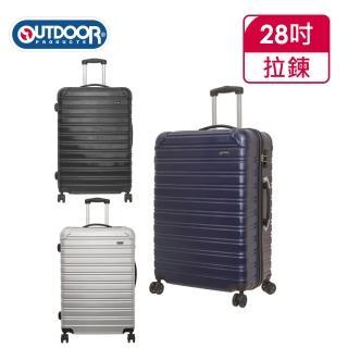 【OUTDOOR】RUSH-28吋拉鍊箱(OD1172B28)