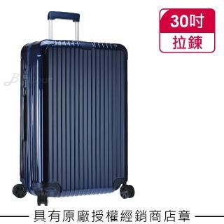 【Rimowa】Essential Check-In L 30吋行李箱 亮藍色(832.73.60.4)